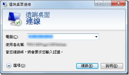 windows 7 企業 版 下載