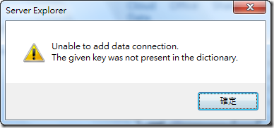 Unable to add data connetion.  The given key was not present in the dictionary.