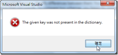 The given key was not present in the dictionary.