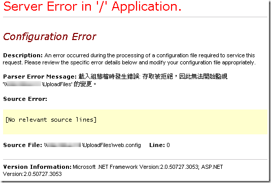 載入組態檔時發生錯誤: 存取被拒絕,因此無法開始監視 '\\192.168.x.x\UploadFiles' 的變更。