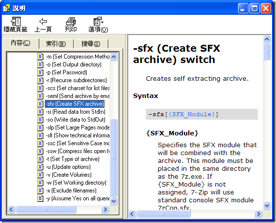 7-Zip Command Line Version :: 7-zip.chm Help file for SFX