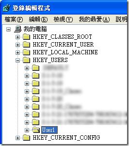 "您也可以在 HKEY_USERS 下看到此 ""User1"" 的機碼。"