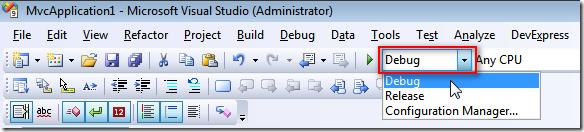 Solution Configuration (方案設置) 選單