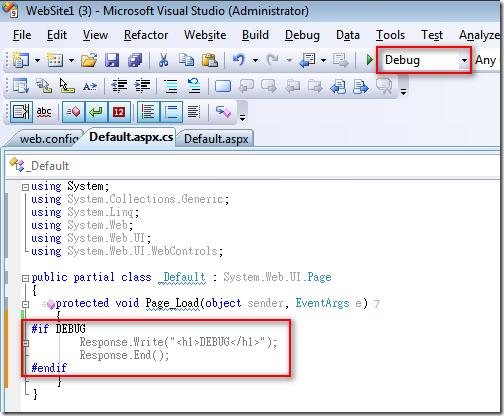 雖然 Solution Configuration 已經切換至 Debug 項目,但程式碼中依然出現灰底字