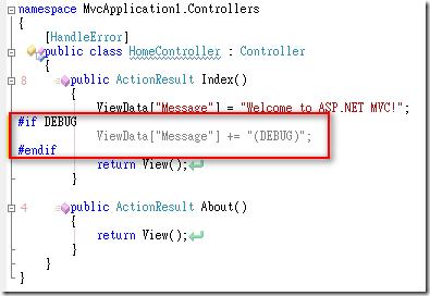 原本被 #if DEBUG 與 #endif 語法的包夾過的程式碼自動變「灰色」