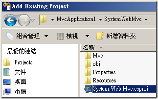 Add Existing Project