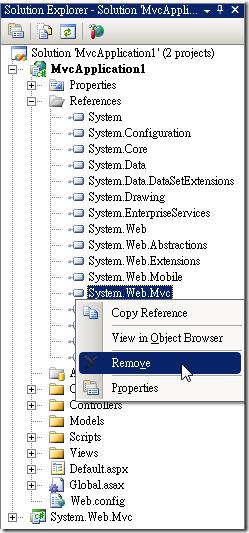 移除現有 MVC 專案的 System.Web.Mvc 組件參考