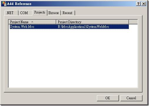 將 System.Web.Mvc 專案加入參考