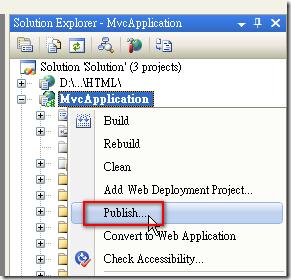 Visual Studio 2008 中的發佈網站(Publish)功能