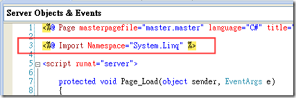 當我們開使用 LINQ 開發專案時,幾乎每一頁都需要額外宣告 System.Linq 這個命名空間,