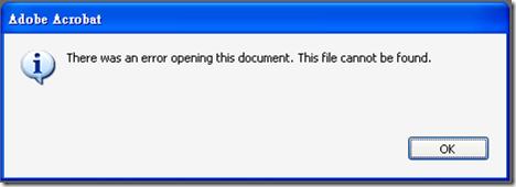 下載的時會發生找不到檔案的狀況