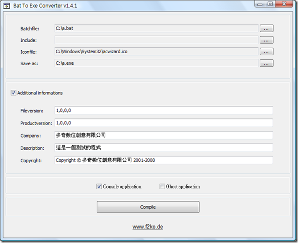 Bat To Exe Converter v1.4.1 執行畫面