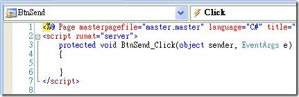 點選完事件之後事件,在 Code Inline 的程式碼區就會自動新增該控制項的事件方法架構