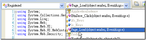 Visual Studio 中的方法(Method)切換很方便