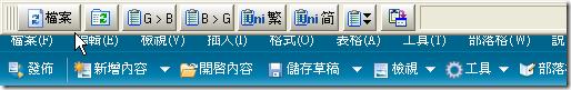 ConvertZ Toolbar