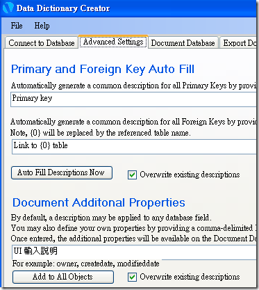 在 Advanced Settings 的 Document Additional Properties 輸入「UI 輸入說明」