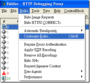 Fiddler - HTTP Debugging Proxy