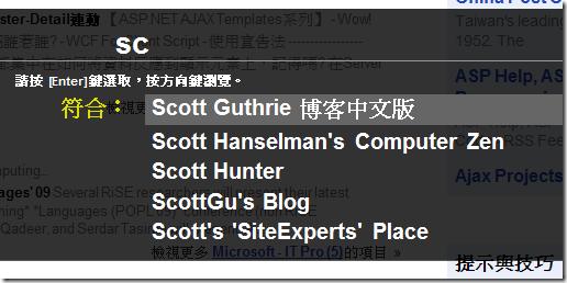 快速鍵:gu ( 開啟訂閱選取器 )