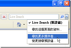 IE7 Search Provider