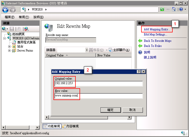 How to Setup Reverse Proxy on IIS with URL-Rewrite