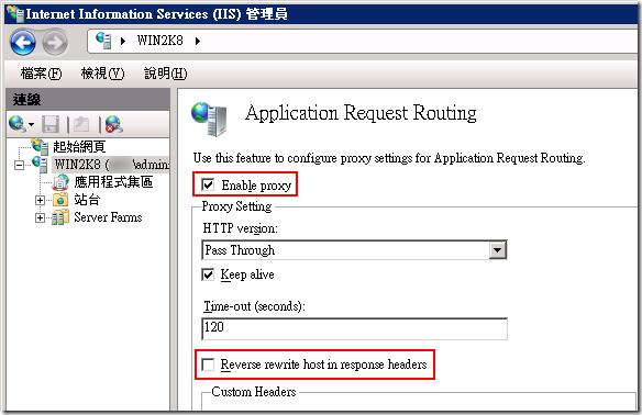 """啟用 Proxy 功能,以及取消勾選 """"Reverse rewrite host in response headers"""" 選項,然後再點選右邊的「套用」按鈕,其他預設值都可以不用修改"""
