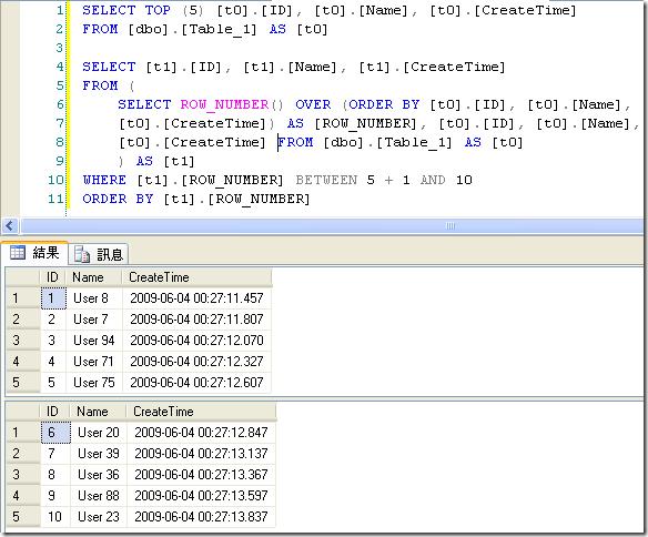 在 Table_1 的分頁結果中,第一頁的資料與第二頁的資料是連貫的