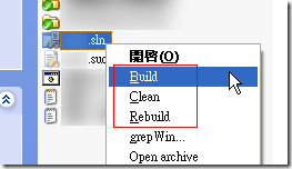 MSBuild Shell Extension :: 只要在方案檔或專案檔的檔案上按右鍵就會出現 Build / Clean / Rebuild 的項目