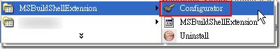 MSBuildShellExtension -> Configurator