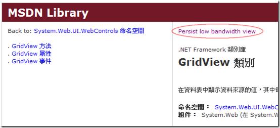 MSDN 精簡版