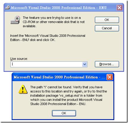 執行 Microsoft Visual Studio 修補程式移除工具的過程中,執行到一半會叫你放入當初安裝 Visual Studio 2008 的光碟