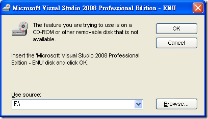 Microsoft Visual Studio 2008 Professional Edition - ENU