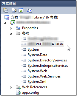 C# - Excel - 'Microsoft.Office.Interop.Excel ...