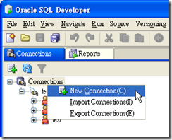 Oracle SQL Developer - 新增連線