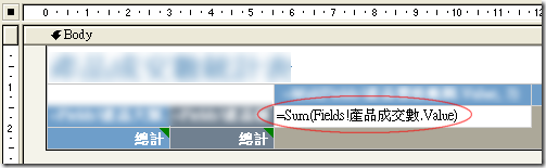 =Sum(Fields!產品成交數.Value)