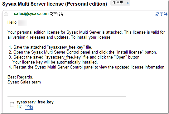 Sysax Multi Server license (Personal edition)