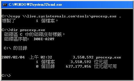 若要下載也可以直接利用 copy 命令下載回來