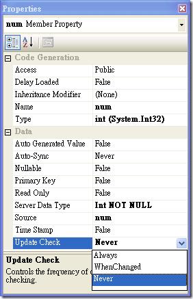 在 LINQ to SQL Designer 中將特定的欄位的 UpdateCheck 屬性設定為 Never