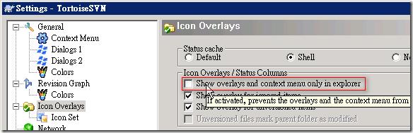開啟 TortoiseSVN 的 Settings 設定畫面,選取左側的 Icon Overlays 頁籤,並且明確將 Show overlays and context menu only in explorer 給取消勾選,按下確定鍵後,問題自然就迎刃而解