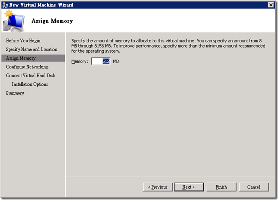 Hyper-V :: 執行 :: New :: Virtual Machine :: Assign Memory