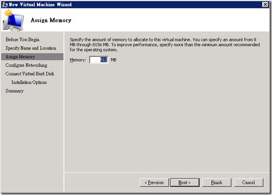 Hyper-V :: 執行 :: New :: Virtual Machine :: Assign Memory
