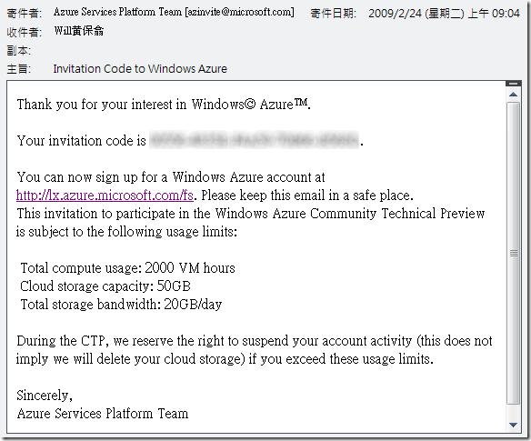 Invitation Code to Windows Azure
