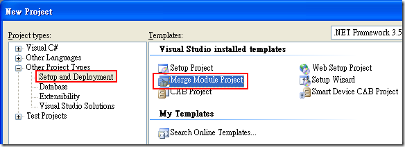 New Project -> Setup and Deployment -> Merge Module Project