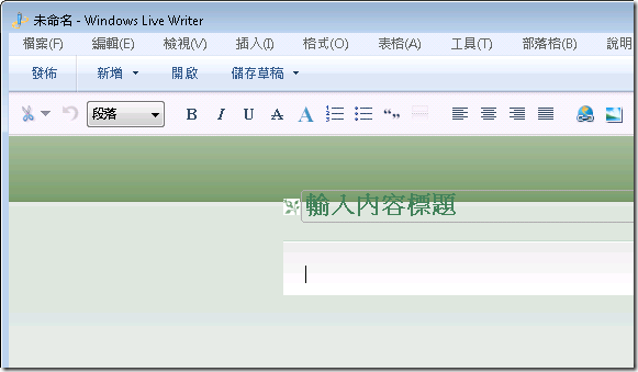 Windows Live Writer on Windows 7