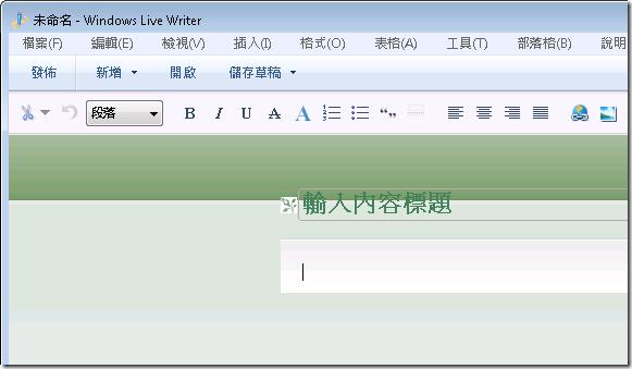 Windows Live Writer on Windows 7
