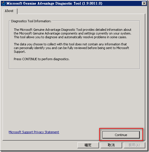 Microsoft Genuine Advantage Diagnostic Tool (MGADiag.exe)