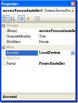 設定 serviceProcessInstaller1 的啟動帳戶(Account)
