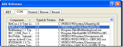 Add Reference - 選取 COM 頁籤中的 NetFwTypeLib 元件 ( C:\WINDOWS\system32\hnetcfg.dll )