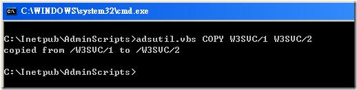 adsutil.vbs COPY W3SVC/1 W3SVC/2