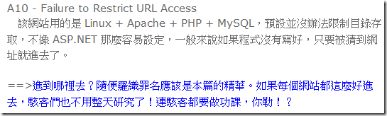 A10 - Failure to Restrict URL Access