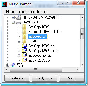 MD5summer - Windows MD5 Sum generator